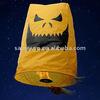 Halloween pumpkin Flame retardant Paper Sky lantern