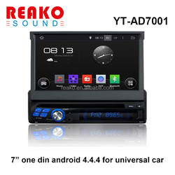 1 din 7 inch android car dvd player with gps