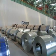 2015 fábrica! Gi bobina zinco revestido bobina de aço galvanizado bobina de aço fábrica menor preço feito na China