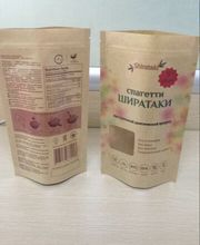 2015 customized ziplock stand up kraft paper bag for food