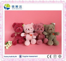 New design four colours teddy bear in hot sale