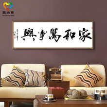 calligraphy art design the art of calligraphy chinese brush paintings
