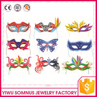 different cartoon shapes paper face syes masks