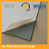 China made High quality 50mic transparent glass protective film