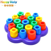 2015 New Creative Educational DIY Plastic Stacked Stack Stacking Plate Blocks Toys For Kids Baby Children