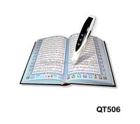 quran reader pen urdu tarjuma holy quran free download tilawat quran with urdu