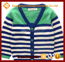 Children Kids boy button down striped elbow badge cardigan sweater