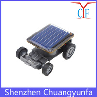 The Worlds Smallest new kids toys solar mini car for 2014