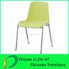 Cheap Conciliar Stacking Metal frame Chair