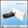 HM-IP1 8x Optical Zoom Lens Telescope For iPhone Camera