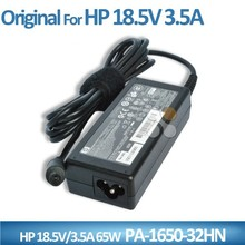 NEW for HP 18.5V 3.5A laptop adapter