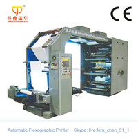 Ceramic Anilox Roll 6 Colors Paper Printing Press Machines Price