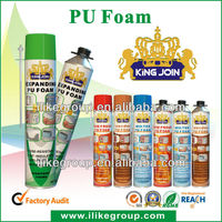 spray for polyurethane form,pu foam spray