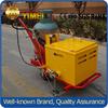 FGF-50 asphalt road crack sealing machine /crack filling