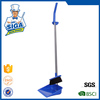 Mr.SIGA 2015 new product new design plastic dustpan and broom set