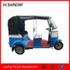 Indian Three Wheel Motorcycle/Motorized Tricycle In India/Tricycle Motorcycle In India