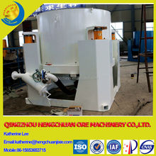 Self Cleaning Gold Centrifugal Concentrator