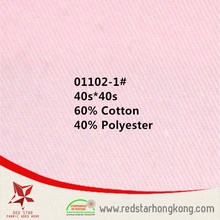 wholesale yarn dyed cotton Polyester CVC Pure colour shirting fabric