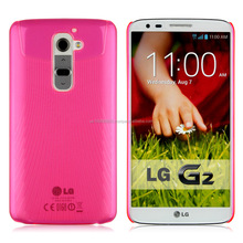 For LG G2 Ultra Slim Hard PC Case With 6 Colors , Stocks now