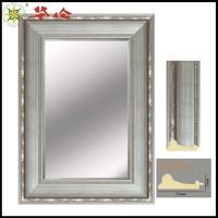Silver plastic frame glass beauty salon mirror