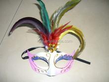 wholesale cheap face mask carnival sex mask MSK165