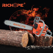gasoline chain saw 5200 for wood cutting machine