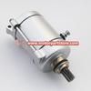 11teeth starter motor for watercooled 200cc-250cc