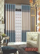 Popular hotel curtain