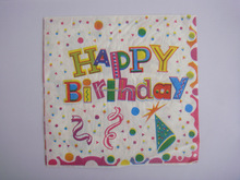 Wholesale Gift Wrapping Paper For Birthday