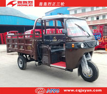 LIFAN water cooling engine Tricycle/Cargo Tricycle made in china HL200ZH-C10
