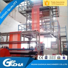 High Tech Customized made Double Layer Co Extrusion Rotary Film Blowing Mach