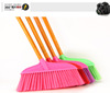/product-gs/low-price-household-plastic-broom-soft-bristle-60349681123.html
