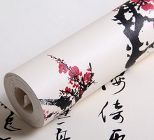 flower painting chinese style wallpaper murals