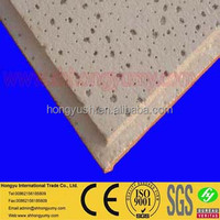 low price mineral fiber acoustical suspended ceiling tiles