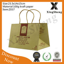 Cheap recycled food grade brown paper bag