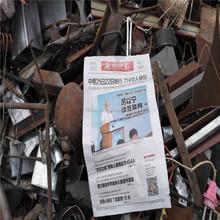 hms 1 and 2 scrap metal/stainless steel scrap price