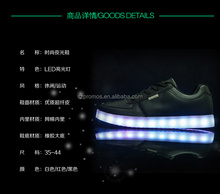 led shoes wholesale made china factory