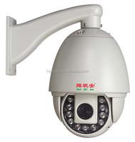 auto tracking ptz ip camera HD sdi auto rotate speed dome camera
