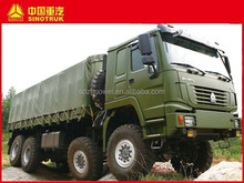 12cbm sinotruk garbage vehicle