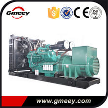Gmeey Engine Imported Diesel Generators 1000kW 1200kW 1600kW with ATS