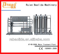 RO-2000L Water Treatment Reverse Osmosis System(1 stage)