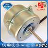 220v to 240v Ac single phase motor