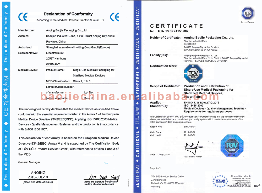 Eo Gas Sterilization Indicator Circle Label For Cssd Buy Eo Gas
