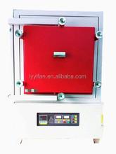 YIFAN 1600C nitrogen atmosphere furnaces wholesale
