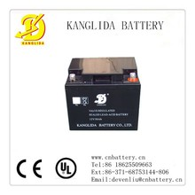 12v rechargeable long life exide ups solar dry cell battery 38ah