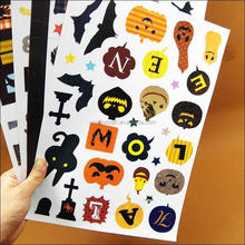 New design factory manufacturer custom vinyl sticker static cling sticker halloween holiday sticker window cling cheap price