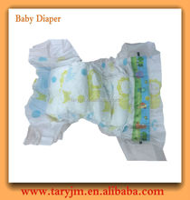 Rejected factory diaper disposable baby sanitary pad with PE film
