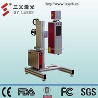 Small laser engraving machine CO2 flying laser marking machine