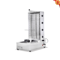 Middle east meat roasted electric shawarma doner kebab machine with 4 temperature controllers
