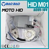 high quality HID Kit and HID Motorcycle Kit Made In China AC 12V 35W Slim Ballast Single Bulb Xenon Hid Kit